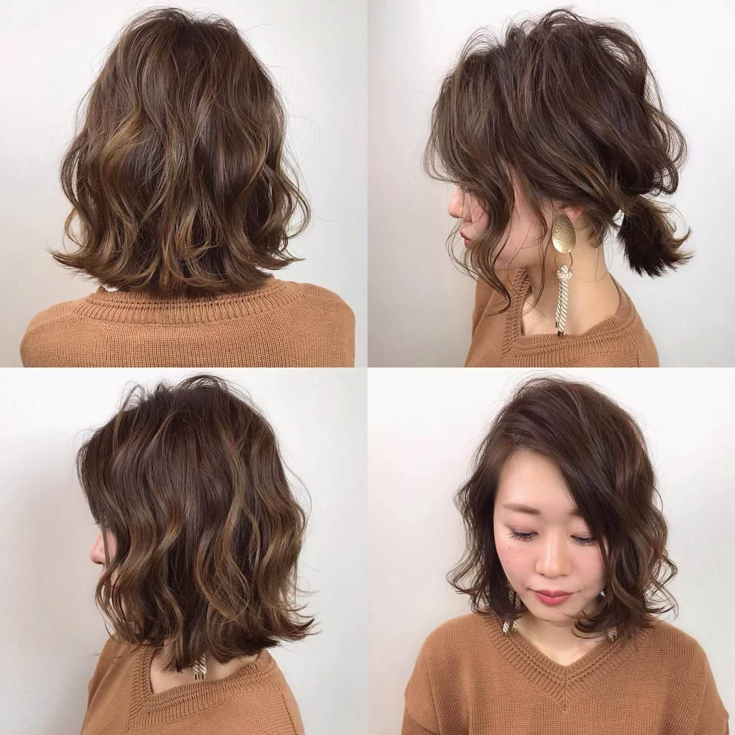 Japanese Short Perm Hairstyles - 12+ » Short Haircuts Models